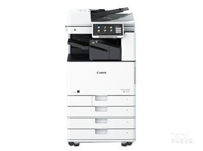 佳能 iR-ADV DX C3730