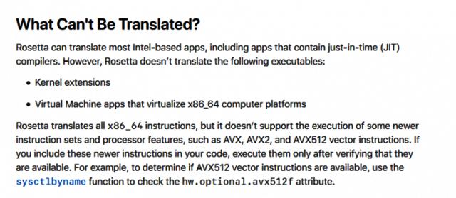 苹果公布Rosetta不支持虚拟化x86虚拟机应用