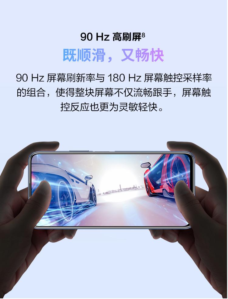 华为畅享20 Plus(6GB/128GB/全网通/5G版)评测图解图片6