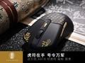 达尔优 A918杜虎符国家宝藏游戏鼠标
