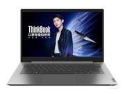 ThinkPad ThinkBook 14 锐龙版 2020(20VF0004CD)