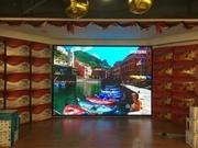 迈普光彩 P3LED显示屏商场