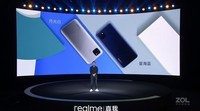 realme V3(6GB/64GB/全网通/5G版)发布会回顾5