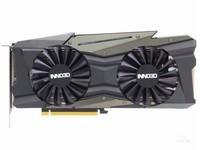 Inno3D RTX 3080