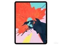苹果iPad Pro 2021(全网通/5G版)