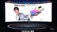 realme X7 Pro(8GB/128GB/全网通/5G版)发布会回顾3