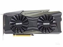 Inno3D GeForce RTX 3080黑金至尊版