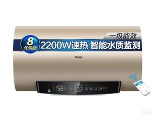 海尔EC6001-PD3(U1)