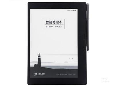 科大讯飞 智能笔记本T1B