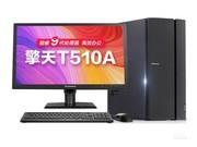联想 擎天T510A(i5 9400/8GB/256GB+1TB/GT730/19.5LCD)