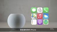 苹果iPhone 12 mini(4GB/64GB/全网通/5G版)发布会回顾0