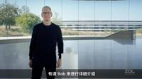 苹果iPhone 12 mini(4GB/64GB/全网通/5G版)发布会回顾6
