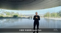 苹果iPhone 12 Pro Max(6GB/256GB/全网通/5G版)发布会回顾3