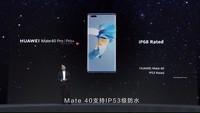 华为Mate40 Pro+(12GB/256GB/全网通/5G版)发布会回顾0