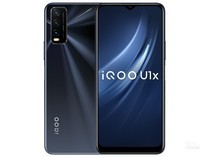 iQOO U1x(4GB/64GB/全网通)