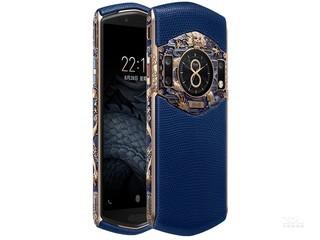 8848 钛金手机M6祥龙限量版(12GB/1TB/全网通/5G版/蜥蜴皮版)