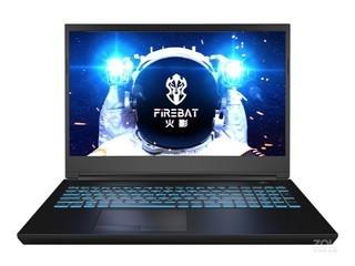火影T5A Pro(R5 3600/16GB/512GB/RTX2060)
