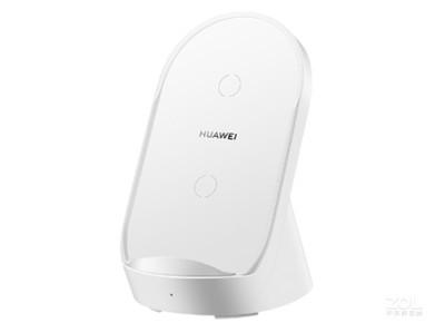 华为 *快充立式无线充电器(Max 50W)询价微信18611594400