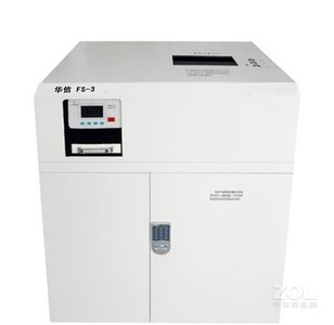 华信 多功能存储介质消磁粉碎一体机FS-3