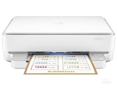 HP DeskJet Plus Ink Advantage 6078