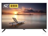风行电视42Y1
