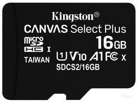 金士顿SDCS2(16GB)