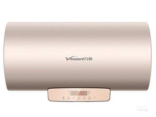 万和E60-Q7TW10-30