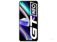 realme GT Neo(12GB/256GB/全网通/5G版)外观图2