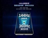 中兴S30 Pro(8GB/256GB/全网通/5G版)官方图6