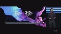 魅族18(12GB/256GB/全网通/5G版)发布会回顾2