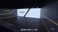 iQOO Neo5(8GB/256GB/全網通/5G版)發布會回顧5