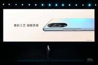 荣耀V40轻奢版(8GB/256GB/全网通/5G版)发布会回顾3