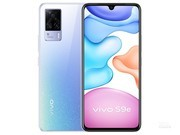 vivo S9e(8GB/256GB/全网通/5G版)