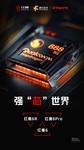 努比亚红魔6R(12GB/128GB/全网通/5G版)官方图2
