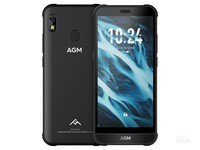AGM H2图片