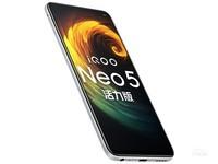 iQOO Neo5 活力版(12GB/256GB/全网通/5G版)外观图4