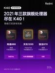 Redmi K40 游戏增强版(6GB/128GB/全网通/5G版)官方图6