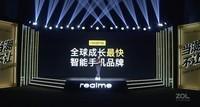 realme Q3 Pro(8GB/128GB/全网通/5G版)发布会回顾0