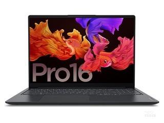 聯想小新 Pro 16 2021銳龍版(R7 5800H/16GB/512GB/集顯)