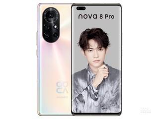 华为nova 8 Pro(8GB/256GB/全网通/4G版)