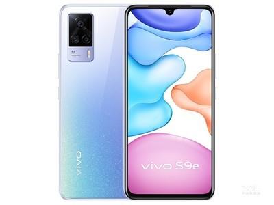 vivo S9e(8GB/256GB/全网通/5G版)屏幕: 6.44英寸 分辨率: 2404x1080像素 4100mAh 6400万像素主镜头+800万像素超广角镜头+200