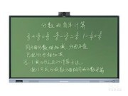 鸿合 HD-I8590E