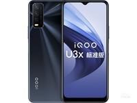 iQOO U3x标准版(4GB/128GB/全网通)