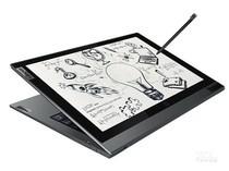 ThinkPad ThinkBook Plus 2