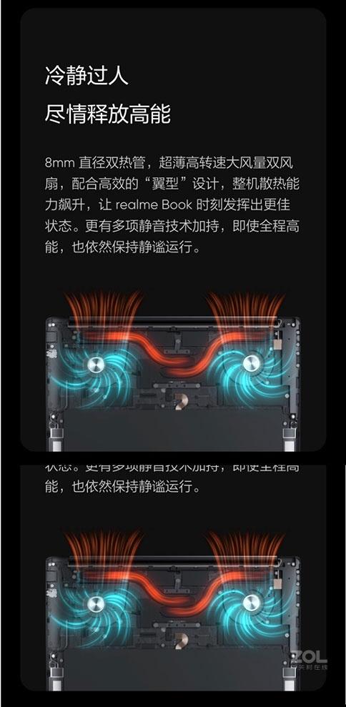 realme Book 14英寸(i5 1135G7/8GB/512GB/集显)评测图解图片14