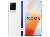 iQOO 8(8GB/128GB/全网通/5G版)外观图0