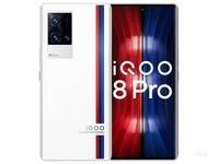 iQOO 8 Pro(8GB/256GB/全网通/5G版)外观图0