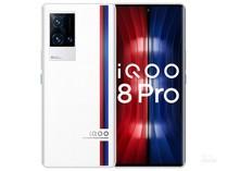 iQOO 8 Pro(8GB/256GB/全网通/5G版)
