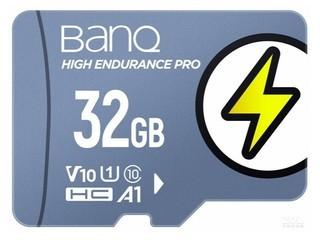 BanQ V60 Pro(32GB)