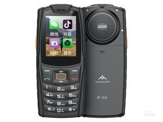 AGM M7(2GB/16GB/全网通)
